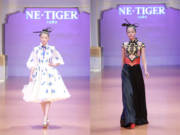 Ne Tiger 2014 Haute Couture Spring Summer 2014 Mercedes Benz Fashion Week China